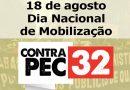CUT e centrais farão novas manifestações contra a reforma Administrativa no dia 18